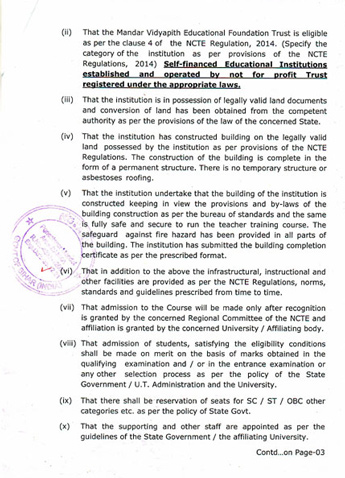 Affidavits_Page11