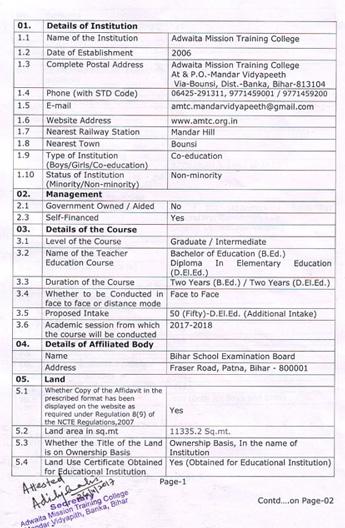 Affidavits_Page14